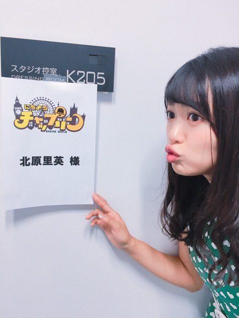 「にちようチャップリン」出演:北原里英(NGT48) * 第2回歌ネタ歌謡祭! [9/17 21:54~]