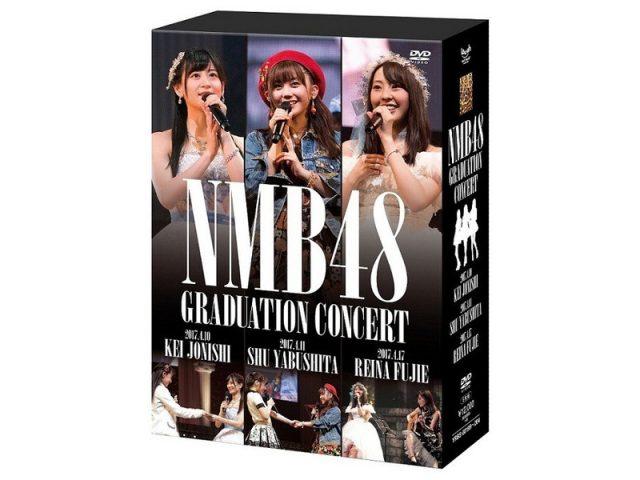 NMB48上西恵・薮下柊・藤江れいな 卒業コンサート DVD&Blu-ray BOX 明日発売!