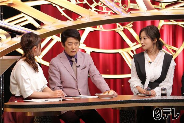 「忍24時 史上最強不眠不休SP」出演:峯岸みなみ(AKB48) [9/21 19:00~]