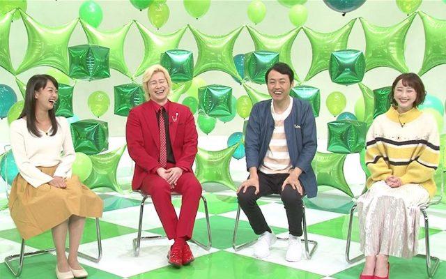 「お願い!ランキング LINEグループにまざってみた。」出演:松井玲奈 [10/11 24:50~]