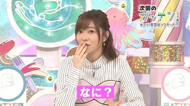 「ガッテン!」出演:指原莉乃(HKT48) * なぜか出るホコリ!原因はソコだった!? [10/18 19:30~]