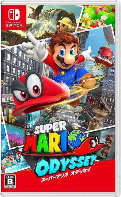 スーパーマリオ オデッセイ [Nintendo Switch]