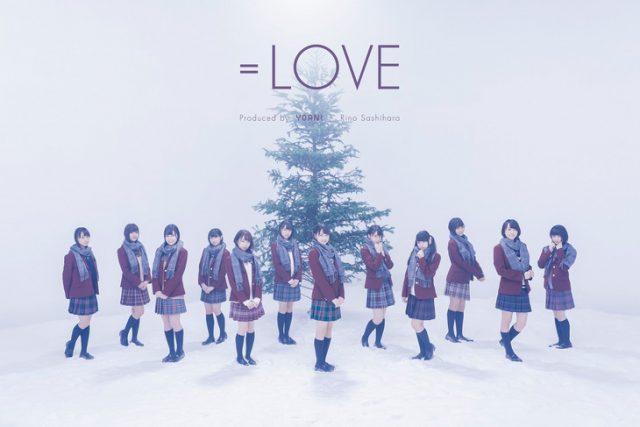 =LOVE 2ndシングル「僕らの制服クリスマス」タイトル&ジャケット公開!