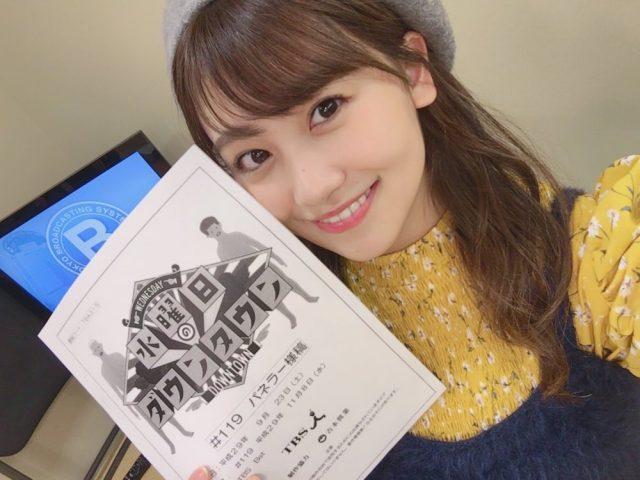 「水曜日のダウンタウン」みんなの説SP * 出演:小嶋真子(AKB48) [11/8 22:00~]