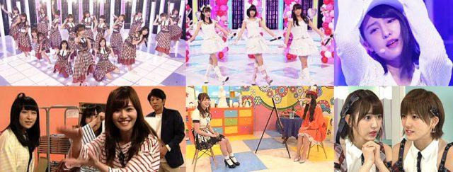 「AKB48SHOW!」#168:AKB48 ♪ #好きなんだ / みるみる美術館・吉田朱里 ほか [11/11 23:45~]