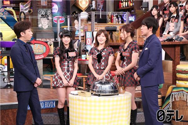 「ウチのガヤがすみません!」ガヤ芸人VS若手AKB対決! * 出演:AKB48、篠田麻里子 [11/14 23:59〜]