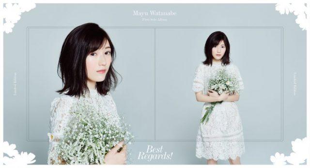 渡辺麻友 1stアルバム「Best Regards!」タイトル&ジャケット&収録内容公開!