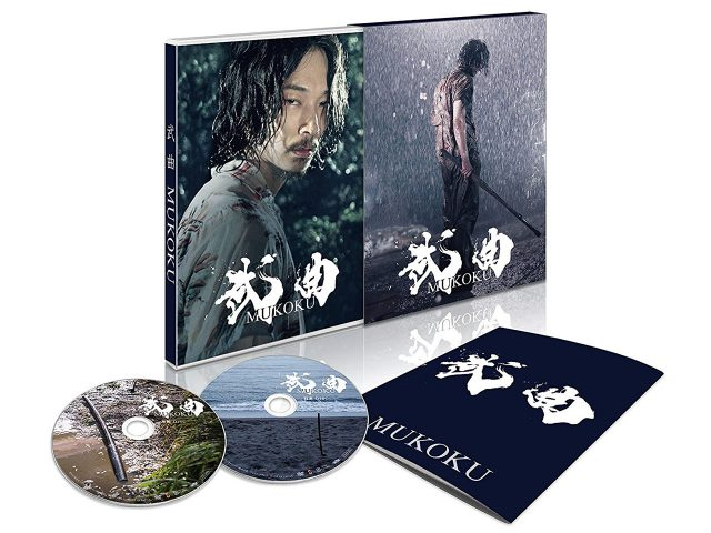 「武曲 MUKOKU」Blu-ray&DVD 本日発売! * 出演:前田敦子