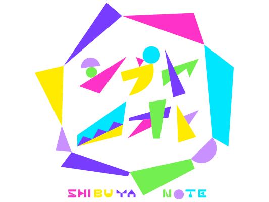 「シブヤノオト」紅白SP * AKB48紅白歌唱曲投票、中間発表! [12/10 17:00~]