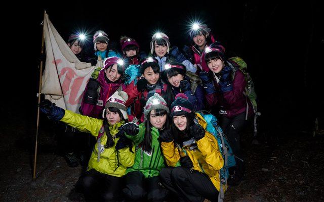 「AKB48 ネ申テレビ シーズン26」番外編:登れ!指Pチルドレン 中編 * 出演:=LOVE [12/17 18:00~]
