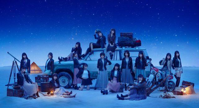 AKB48 9thアルバム「僕たちは、あの日の夜明けを知っている」タイトル決定!ジャケット&収録内容公開!