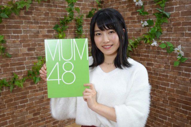 AKB48新グループ「MUM48」発表!インド・ムンバイに来年誕生!