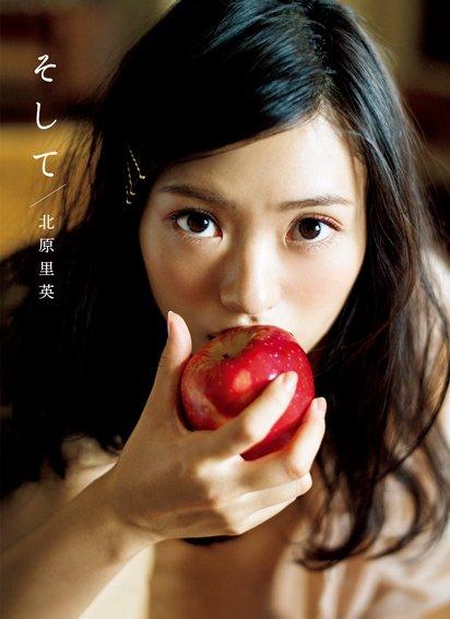 NGT48北原里英ファースト写真集「そして」タイトル決定!表紙公開!