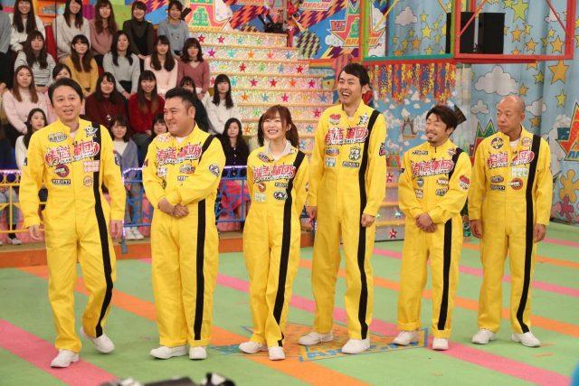 「アラおめ2018 VS嵐 2018 賀正新春豪華3時間SP」出演:指原莉乃(HKT48) [1/3 18:00~]