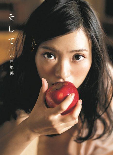 NGT48北原里英ファースト写真集「そして」明日発売!