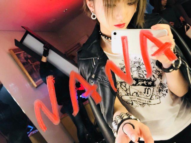 AKB48岡田奈々ファースト写真集、2/27発売決定!予約開始!