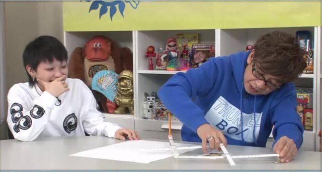 「OHA OHA アニキ」スパイカメラにブルワーカー!漫画雑誌の通販グッズ特集! * 出演:百花 [1/25 26:05~]