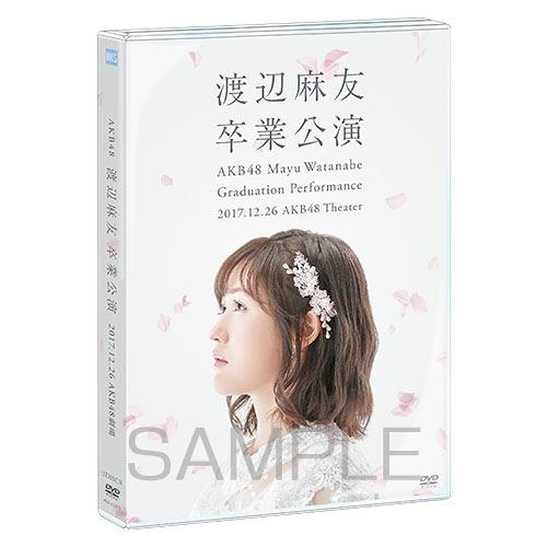 AKB48 渡辺麻友卒業公演 [DVD][Blu-ray]