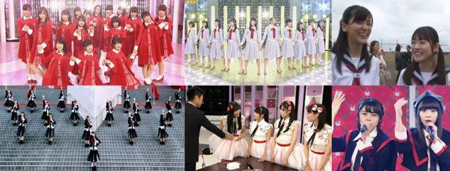 「AKB48SHOW! Re-mix」#9:リクエストアワー2年連続第1位おめでとう特別企画!NGT48スペシャル [2/3 23:45~]