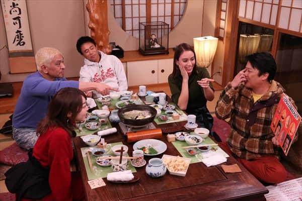 AKB48峯岸みなみ「ダウンタウンなう」本音でハシゴ酒:芸能界の新天然スターと飲もうSP [2/9 21:55~]