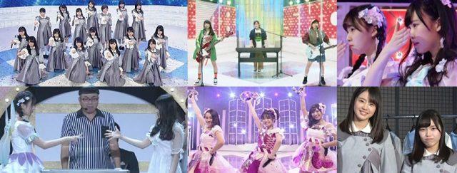 「AKB48SHOW!」#175:STU48暗闇フル / じゃんけん大会潜入 / fairy w!nk / kissの天ぷら ほか [2/10 23:45~]