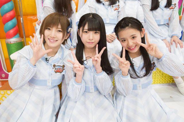 「STU48のセトビンゴ!」カズレーザーがSTU48プライベート動画をぶった切り! [2/12 25:39~]