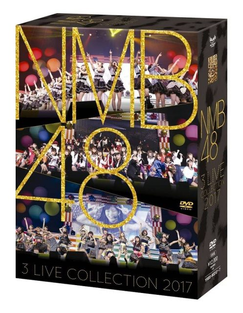 NMB48 3 LIVE COLLECTION 2017 [DVD][Blu-ray]