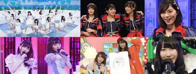 「AKB48SHOW!」#177:コント・プロレスLOVE珠理奈さん / みるみる美術館・高橋朱里 ほか [2/24 23:45~]