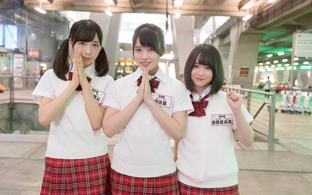 「AKB48 ネ申テレビ シーズン27」Vol.6:サワディーカー!初めてのおつかいinバンコク [2/25 20:00~]