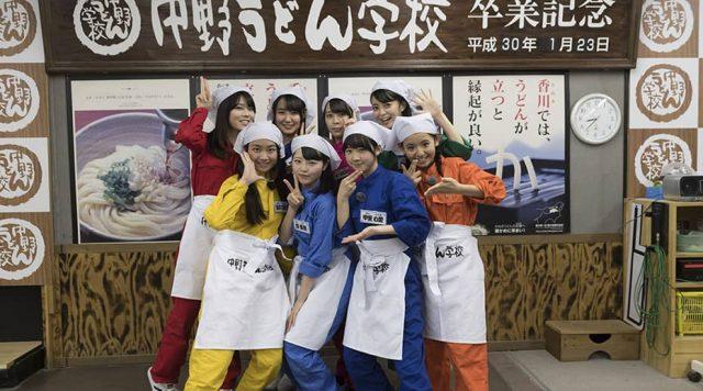 「STU48 イ申テレビ」Vol.6:うどんの聖地香川で よーいうどん!後編 [2/25 20:30~]