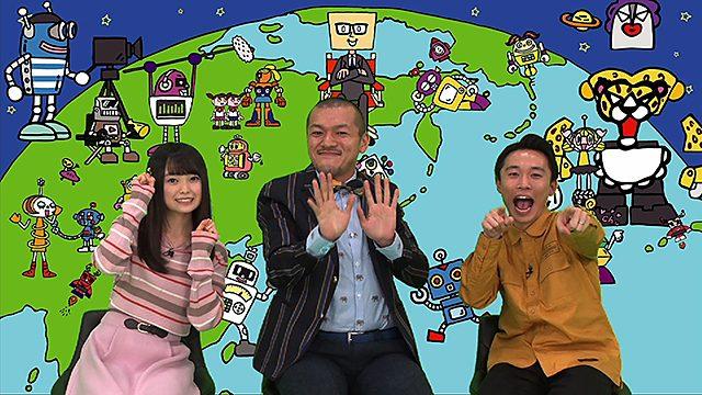 AKB48樋渡結依&カミナリ、キー局MC初挑戦! * 「bot」新感覚ことばバラエティ! <2週連続放送> [2/27 25:45~]