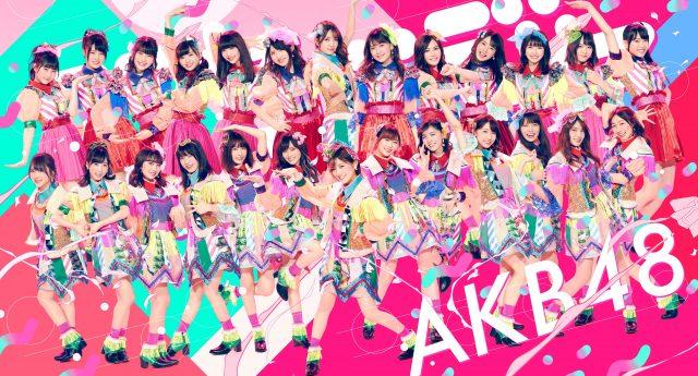 AKB48 51stシングル「ジャーバージャ」フラゲ日!