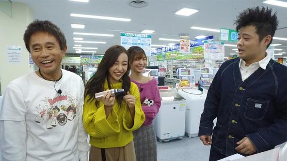 板野友美「浜ちゃんが!」AKB48時代の茶髪秘話を告白! [2/28 26:05~]
