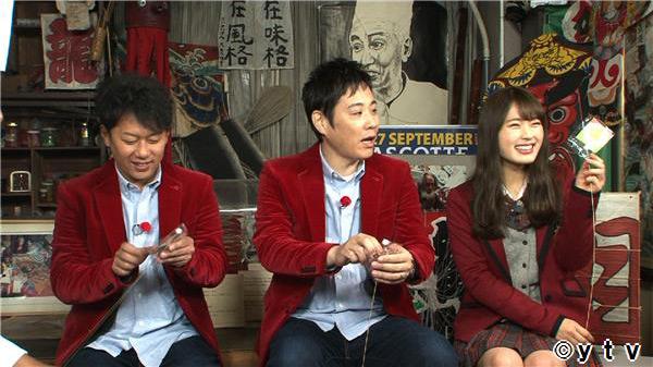NMB48渋谷凪咲「ワケあり!レッドゾーン」世界中の凧を研究する男! [3/1 27:00~]
