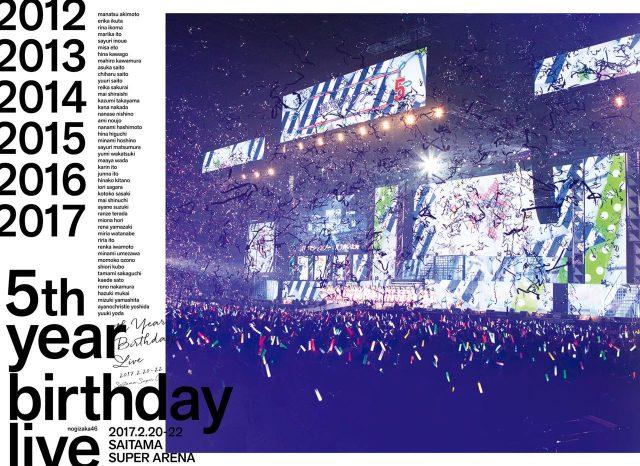 乃木坂46 5th YEAR BIRTHDAY LIVE 2017.2.20-22 SAITAMA SUPER ARENA [DVD][Blu-ray]
