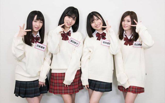 「AKB48 ネ申テレビ シーズン27」Vol.8:心の声でYO-MEN! 前編 [3/11 20:00~]