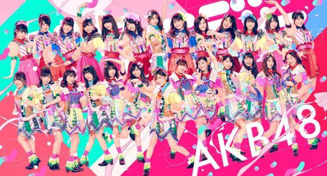 SHOWROOM『AKB48 51stシングル「ジャーバージャ」発売記念SP!』出演:岡田奈々・村山彩希・倉野尾成美・馬嘉伶 [3/15 20:00~]
