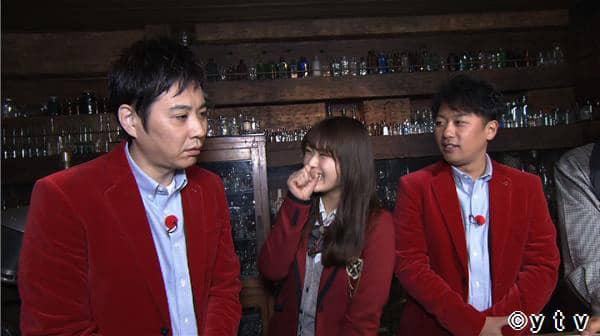 NMB48渋谷凪咲「ワケあり!レッドゾーン」瓶だらけの館にいる謎の男 [3/15 26:35~]