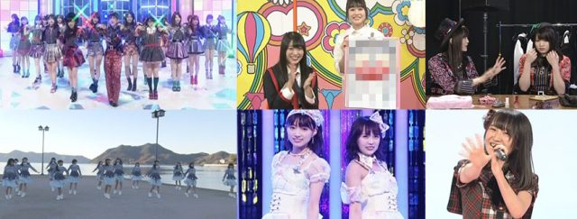 「AKB48SHOW!」#179:ジャーバージャ / かとみな美術館 / STU48 MV撮影密着 ほか [3/17 23:45~]