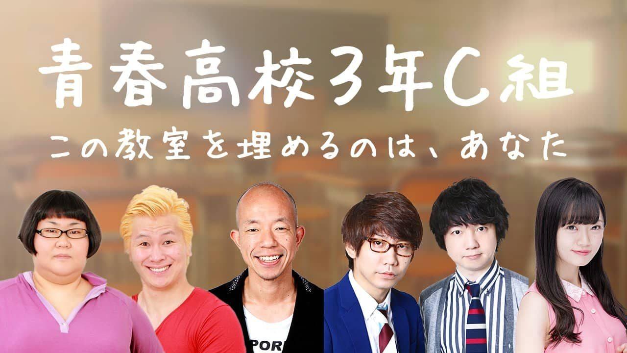 NGT48中井りか * SHOWROOM『テレビ東京「青春高校3年C組」通しレギュラーオーディション』 [3/21 13:00~]