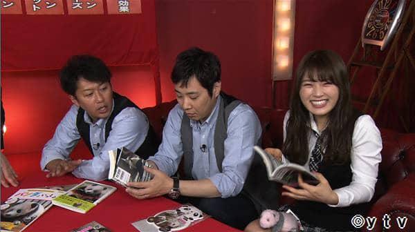 NMB48渋谷凪咲「ワケあり!レッドゾーン」上野動物園のパンダを愛しすぎた男 [3/22 26:35~]