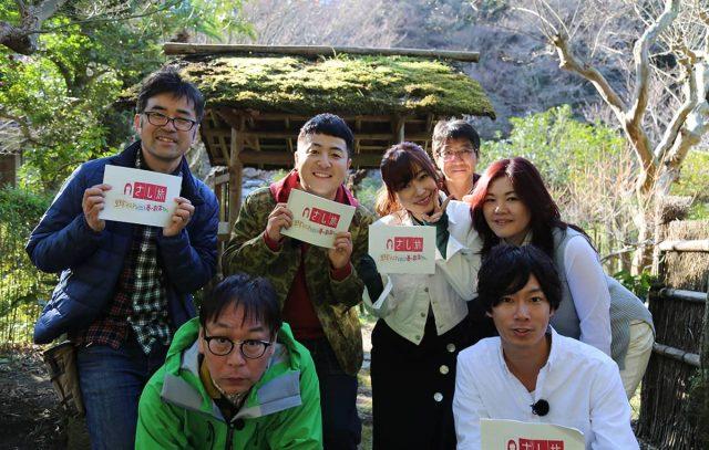 HKT48指原莉乃「さし旅」野草マニアと巡る春の散策ツアー [3/28 20:15~]