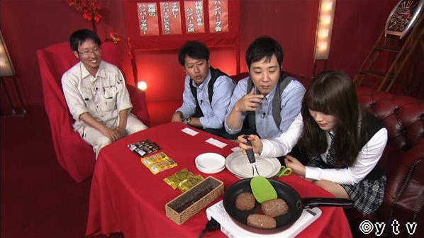 NMB48渋谷凪咲「ワケあり!レッドゾーン」ハンバーグを愛しすぎた男 [3/29 26:50~]