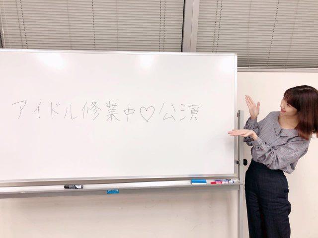 AKB48柏木由紀「柏木由紀プロデュース公演をやらせていただくことになりました!」