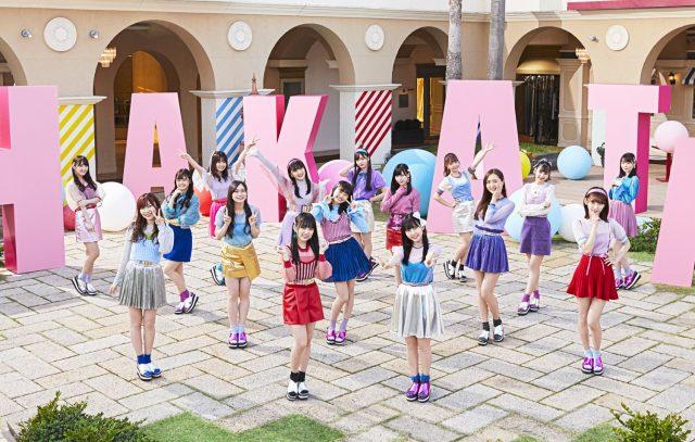 HKT48 11thシングル「早送りカレンダー」ジャケット画像&アーティスト写真公開!
