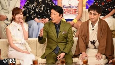 HKT48指原莉乃「櫻井・有吉THE夜会SP」カバンの中身を大公開! [4/12 21:00~]