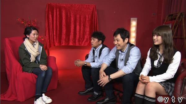 NMB48渋谷凪咲「ワケあり!レッドゾーン」ゴムホースの写真を撮り ...