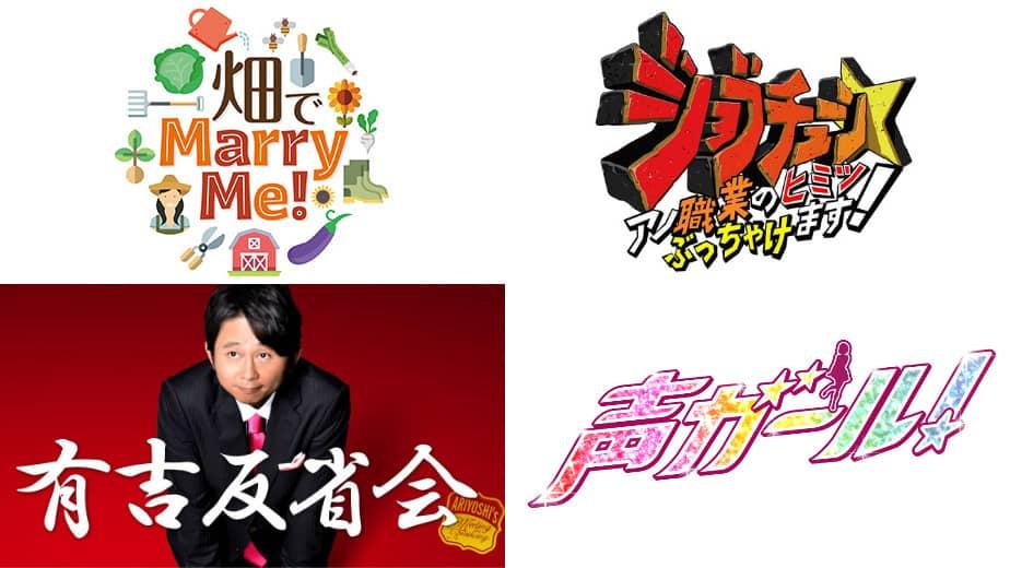 2018年4月14日(土)のテレビ出演情報