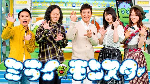 AKB48横山由依・高橋朱里「ミライ☆モンスター」競歩・藤井菜々子選手に密着! [7/15 11:15~]