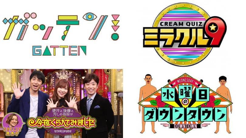 2018年4月25日(水)のテレビ出演・リリース情報
